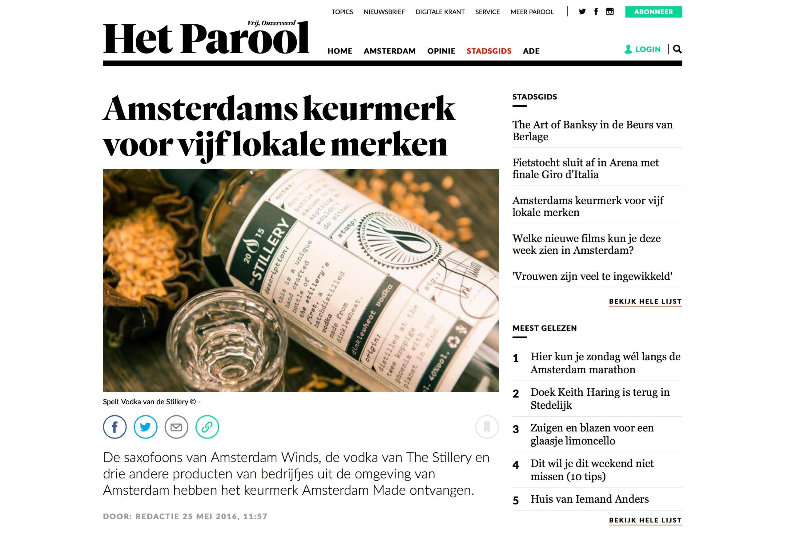 Amsterdam Winds gets Amsterdam Made Brandmark